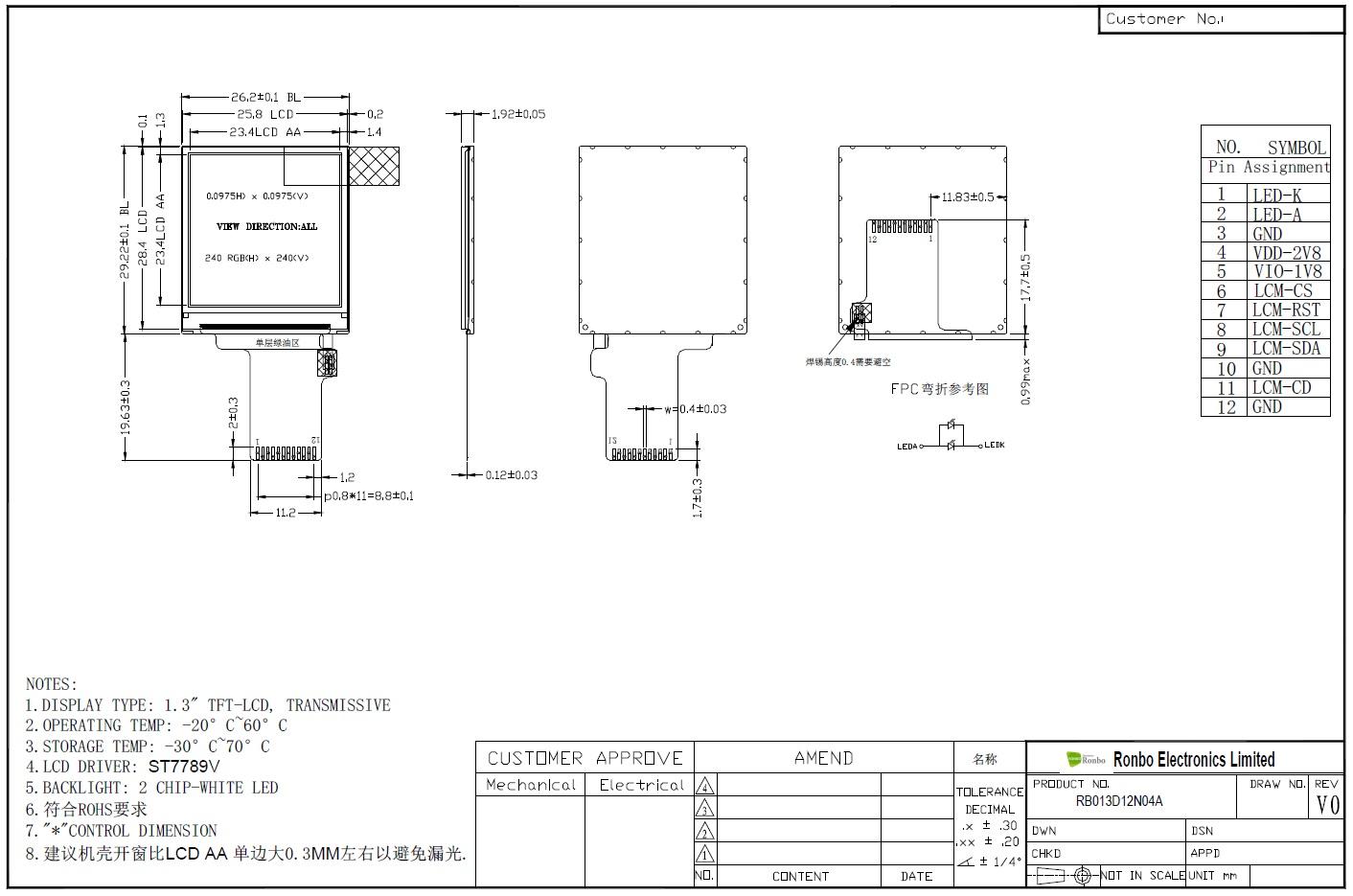 RB013D12N04A_drawing.jpg