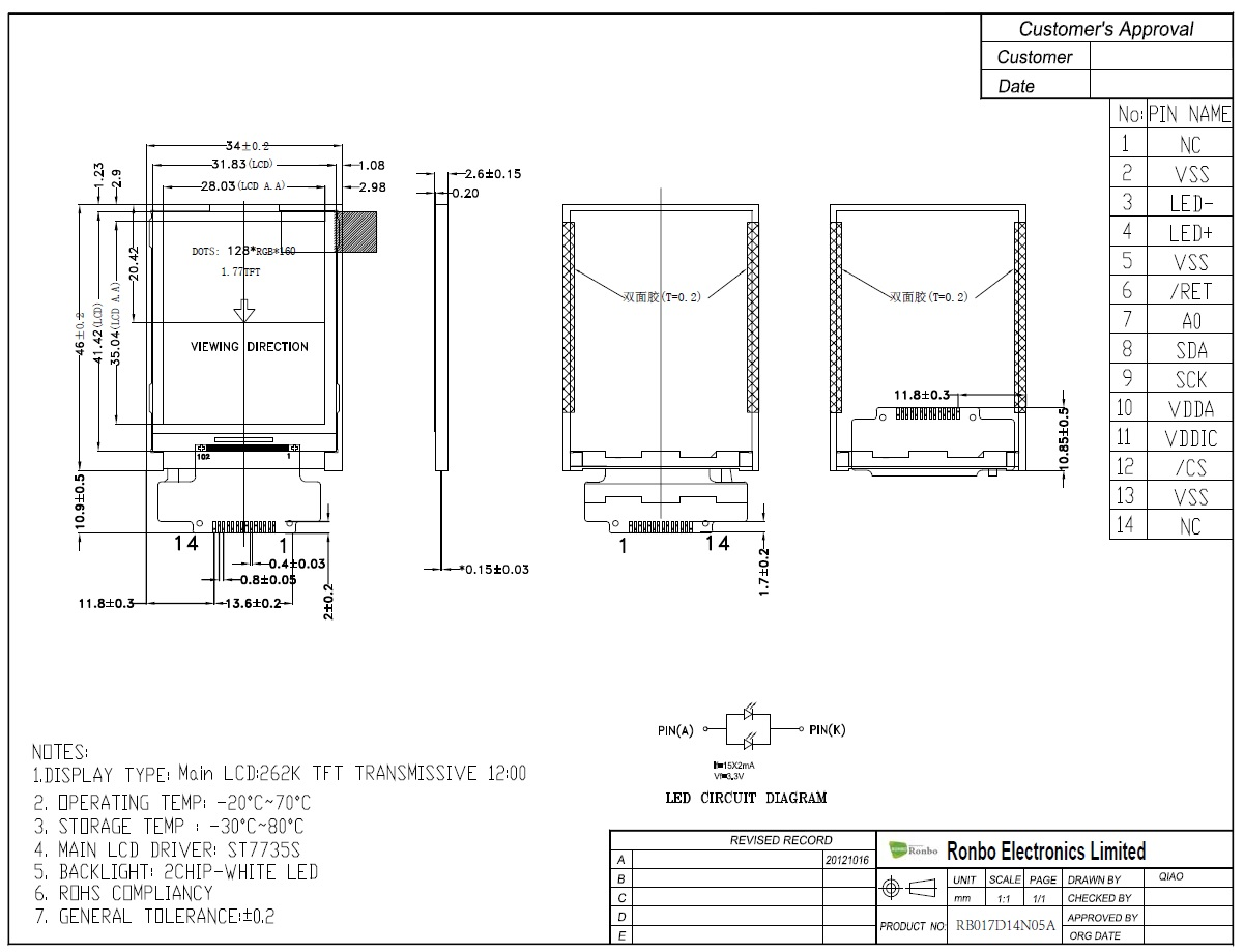 RB017D14N05A_drawing.jpg