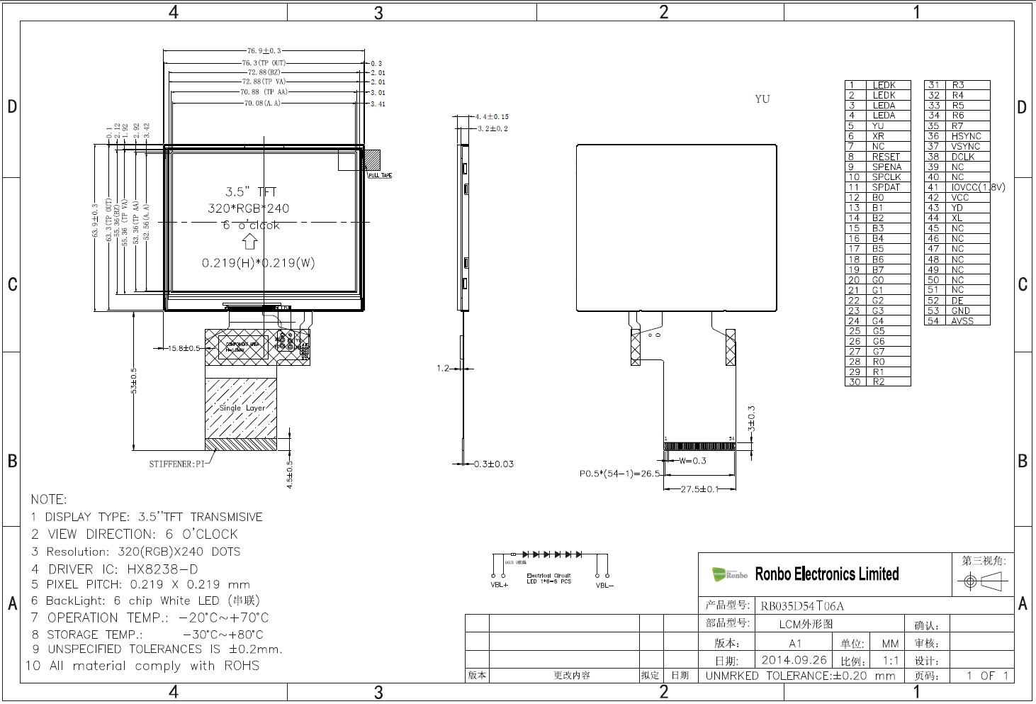 RB035D54T06A_drawing.jpg